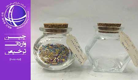 خرید , واردات , ترخیص شیشه زعفران